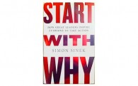 Start with Why by Simon Sinek